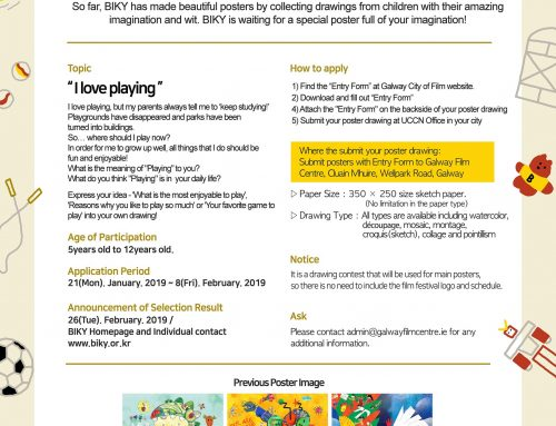Children's Poster Competition for 14th Busan International Kid & Youth Film Festival